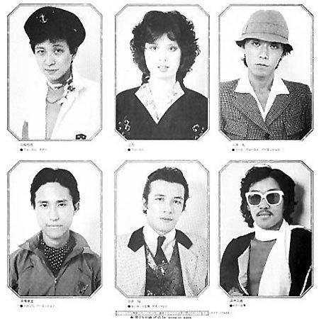 サディスティック・ミカ・バンドの画像 p1_13