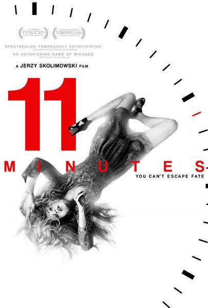 11-minutes-movie.jpg
