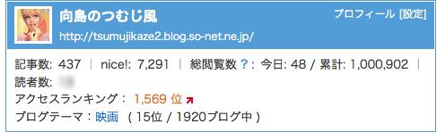 スクリーンショット 2014-12-19 1.57.43.png